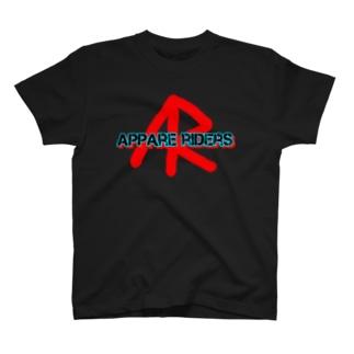 あっぱれライダーズのロゴ1 T-shirts