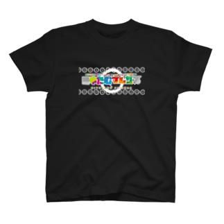 みゆたむフレンズ T-shirts