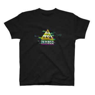 喰印壊 T-shirts