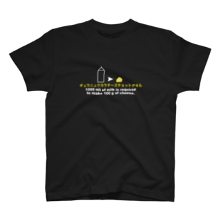 牛のTシャツ屋のギュウニュウカラチーズチョットデキル T-shirts