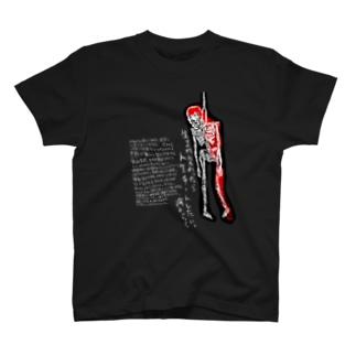 生まれ変わったら人生チートしたい。(赤文字あり) T-shirts