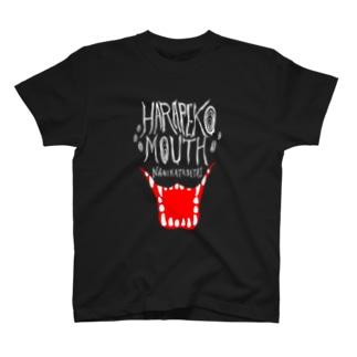 HARAPEKOMOUTH T-Shirt