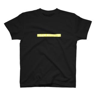 teammutsuki T-shirts