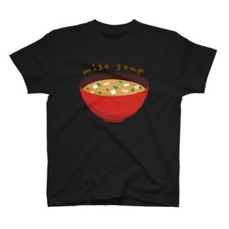 味噌汁-miso soup- T-shirts