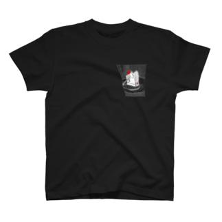 食べかケーキ 3 T-shirts