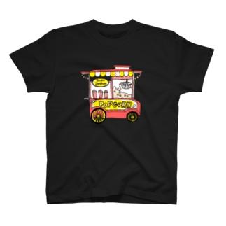 ポップコーンワゴン。 T-shirts