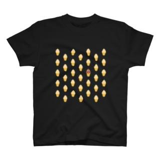 💩 絵文字 うんちをさがせ🍦 T-Shirt