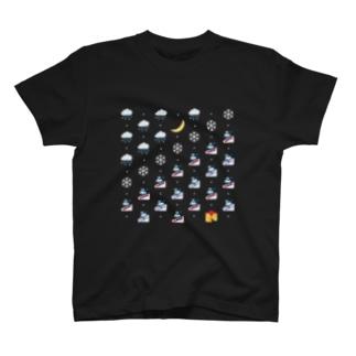 ⛷ 絵文字 ゲレンデがとけるほど 💏 T-shirts