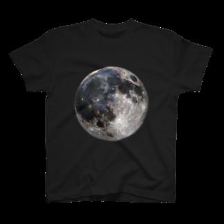wkmの月 T-shirts