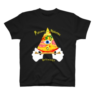 PIZZAAA T-shirts