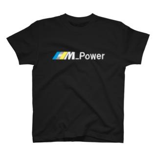 Gruppe M_Power Motorsport T-shirts