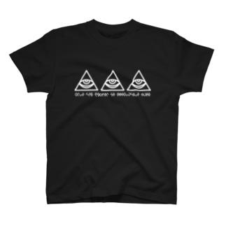 Eye of Providence T-shirts