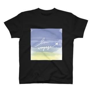 旅しようぜ! T-shirts