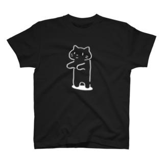 ちょくりつするネコ T-shirts