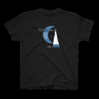 TRINCHのいまはまだねむるこどもに T-shirts