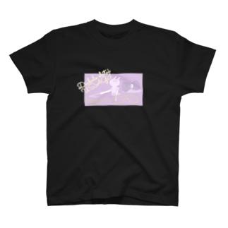 ディアボロしたいうさぎ T-shirts
