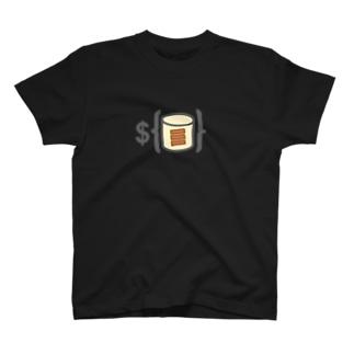 Kazuhiro SeraのScalikeJDBC 2015 Spring T-shirts