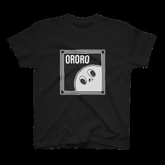 おろろやさんのおろろ(じみ) T-shirts