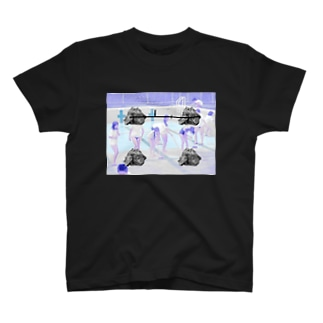 シリアス真面学徒 T-shirts