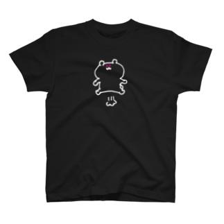 とぶくまちゃん(しろぬき) T-shirts
