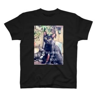 路地裏のROJI T-shirts