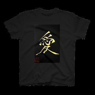 KANJI SHOPの愛 LOVE T-shirts