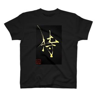 侍 SAMURAI T-shirts