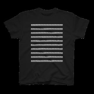 tomokomiyagamiのピラミッドスタッズ ボーダー T-shirts