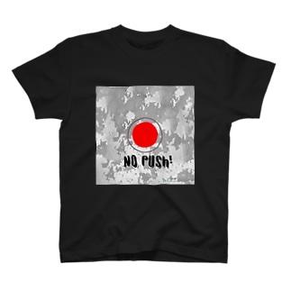 押すな T-shirts