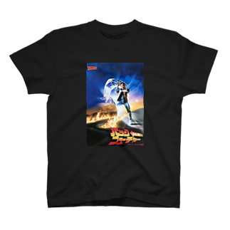 RoyjourneyのBack to the future  T-shirts