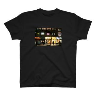 BaBa T-Shirt T-shirts