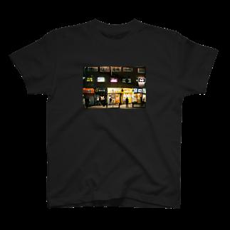 RoyjourneyのBaBa T-Shirt T-shirts