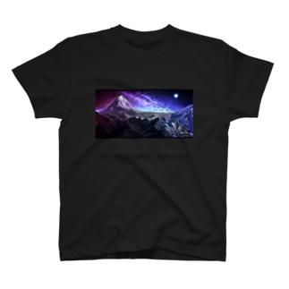 彼方の山を見つめて T-shirts