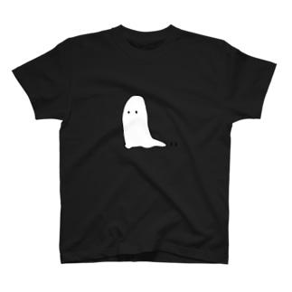 おばけだぞ〜 T-shirts