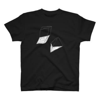 存在の証明 T-shirts