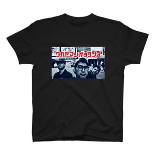 ワカヤマノオッサンズ T-shirts