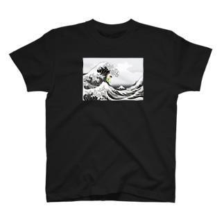 nachu T-shirts