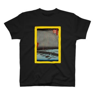 両国花火 T-shirts