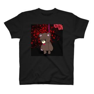 メンヘラ酒ヤクザのくまくん首吊りver. T-shirts