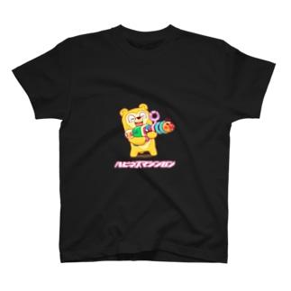 ハピネスマシンガン T-shirts