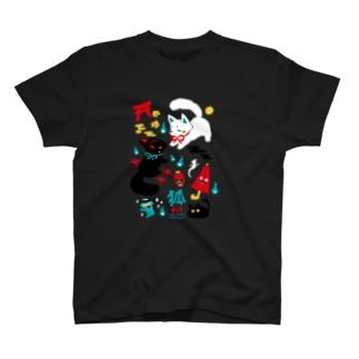 妖狐と妖怪さん T-shirts