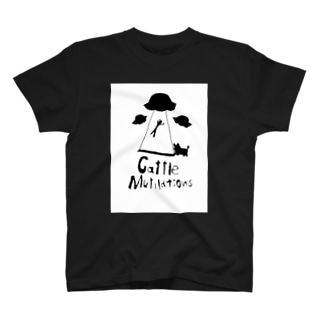 Cattle mutilations T-shirts