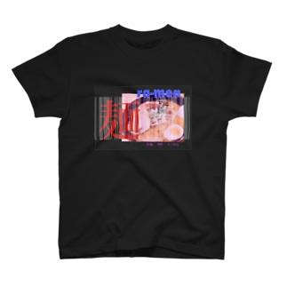 けんじ T-shirts