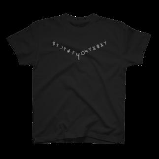 i love unofficialのWAKANDA forever  T-shirts