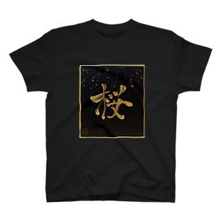 桜  sakura cherryblossom T-shirts