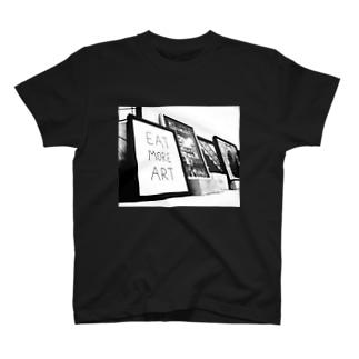 EAT MORE T-Shirt