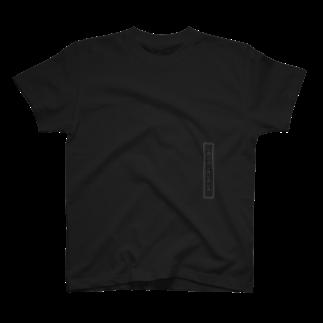 箱庭計画のMサイズ貼りっぱなしウェア T-shirts