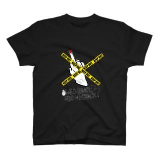 ゲス山Tシャツ B T-Shirt