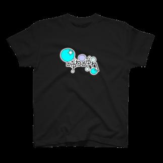 YURURIのしゅわしゅわ(ふち付き) T-shirts