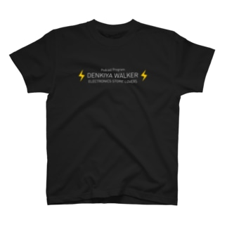 電器屋Walker シンプルTシャツ (ダーク系用) T-shirts